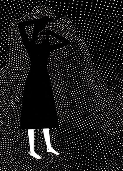 """""""La fontaine"""", encre de Chine sur papier, 14 cm x 21 cm, 2009, Paris"""