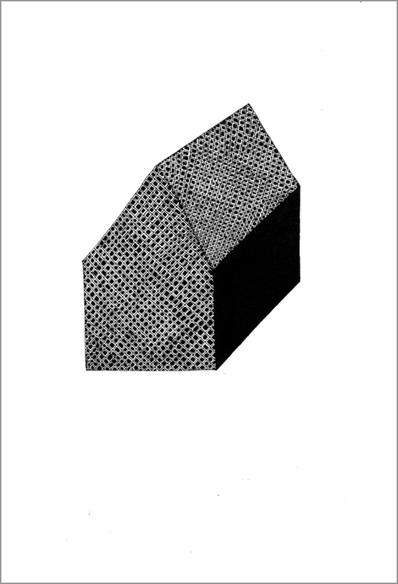 """""""La maison"""", encre de Chine sur papier, 14 cm x 21 cm, 2007"""
